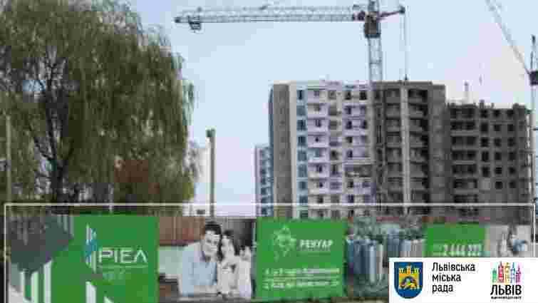 Львівських забудовників змушують демонтувати рекламу на будмайданчиках
