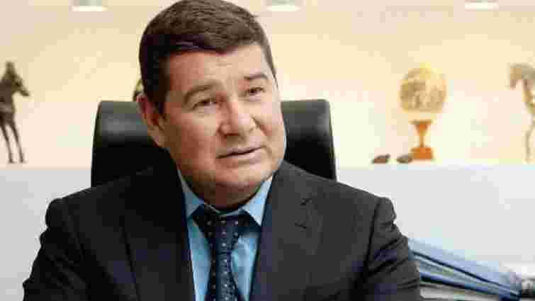 Суд дозволив затримати та арештувати Олександра Онищенка