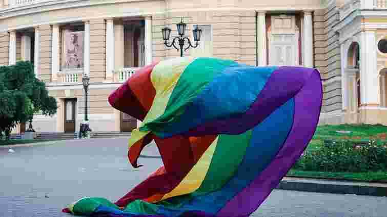 ЛГБТ-активісти обіцяють провести прайд в Одесі попри заборону суду