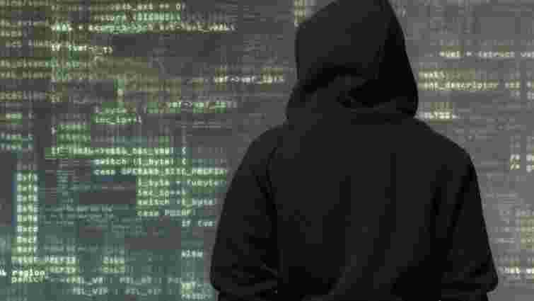 Хакер опублікував телефони майже 200 чинних і колишніх конгресменів США