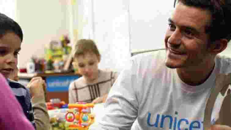 Голлівудський актор Орландо Блум записав відеозвернення до дітей Донбасу
