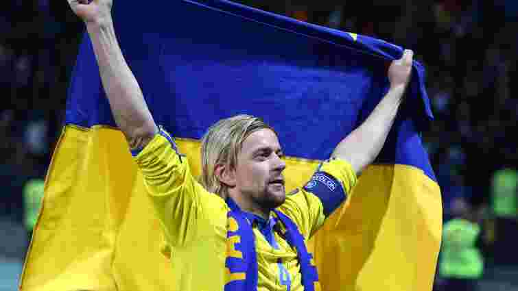 Анатолій Тимощук завершив кар'єру в збірній України
