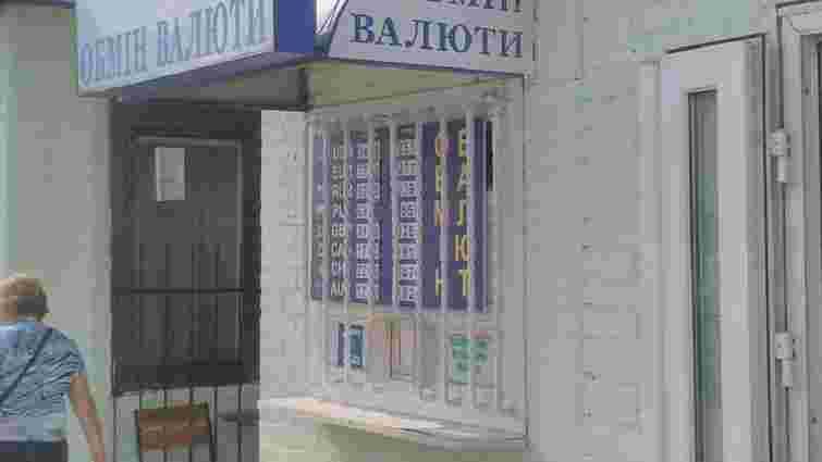 У Львові викрили три нелегальні обмінники валюти