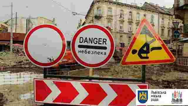 Частину просп. Червоної Калини закриють на ремонт до середини грудня