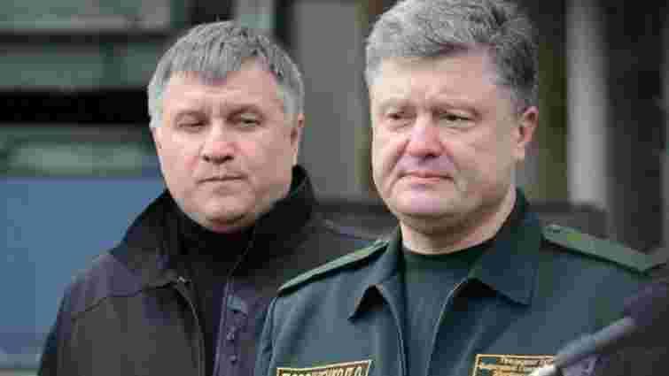 Арсен Аваков запропонував президенту скоротити 99 генеральських посад у силових відомствах