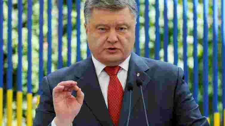 Порошенко заявив про мобілізацію та воєнний стан у разі загострення на Донбасі