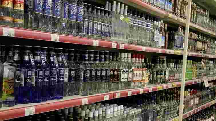 Мінфін пропонує переглянути мінімальну ціну на алкоголь