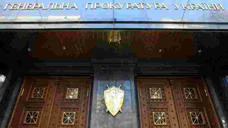 Генпрокуратура не відмовляла Януковичу в очній ставці з Порошенком, - прес-центр ГПУ