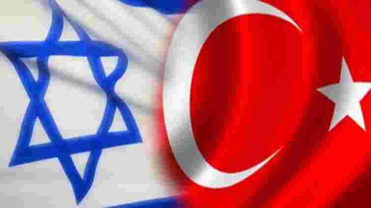 Туреччина ратифікувала угоду про нормалізацію відносин з Ізраїлем