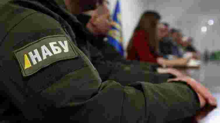 НАБУ відкрило 26 проваджень щодо діяльності суддів