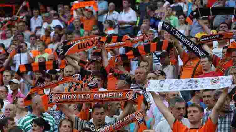 Кожен вболівальник ФК «Шахтар» може отримати додатковий безкоштовний квиток на матч Ліги Європи