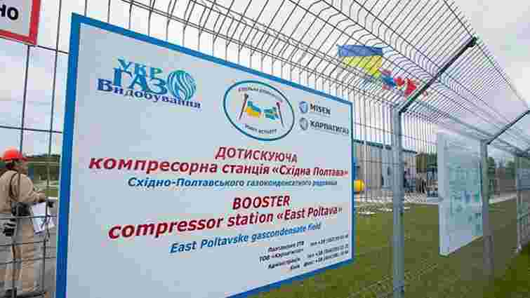Гройсман розказав, як Україна бореться за власну енергетичну незалежність