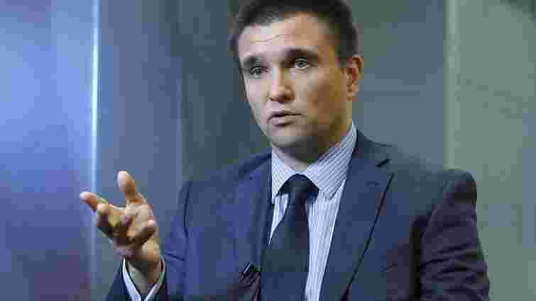 Україна подасть ще один міжнародний судовий позов проти Росії