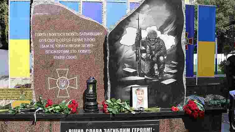 У Києві відкрили Меморіал пам'яті загиблим в АТО нацгвардійцям
