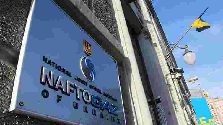 «Нафтогаз» звинуватив «Газпром» у порушенні транзитного контракту