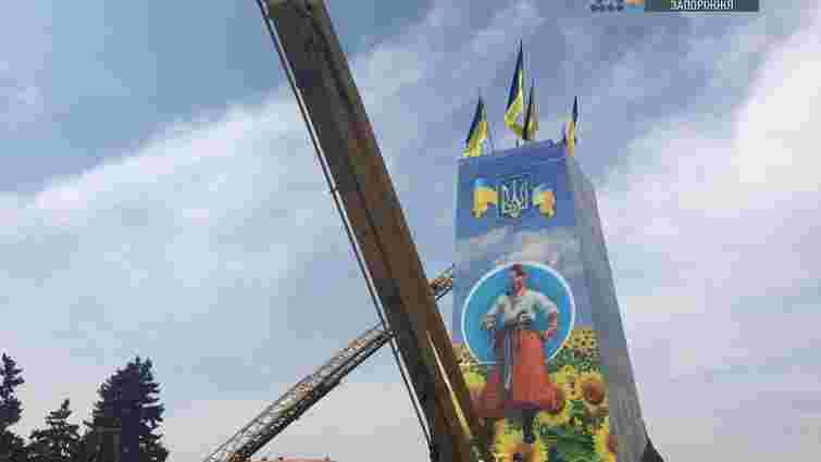 В Запоріжжі замість Леніна з'явився козак і сім національних прапорів
