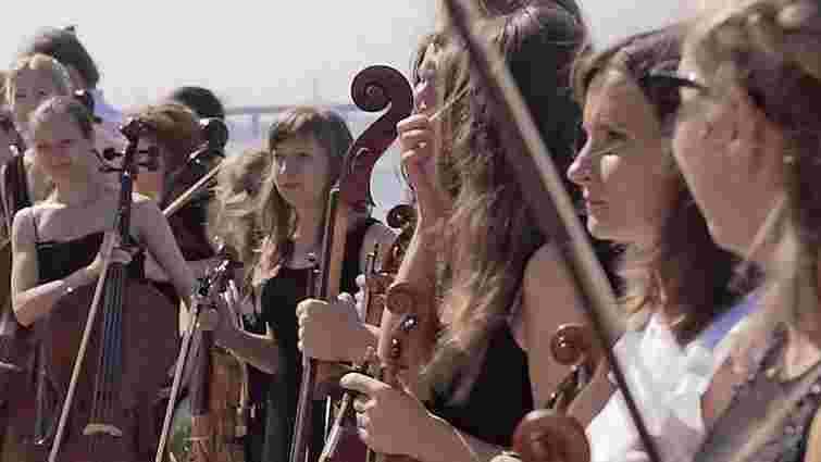 З програми концерту до Дня Незалежності у Києві вилучили «Заповіт»