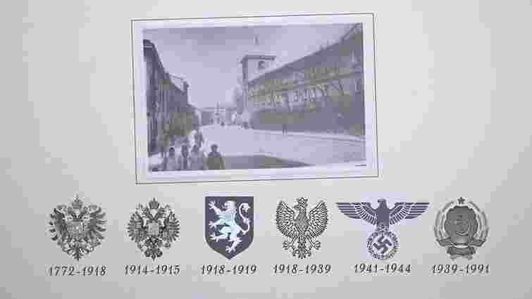 «Самопоміч» привітала українців з Днем незалежності історичним роликом