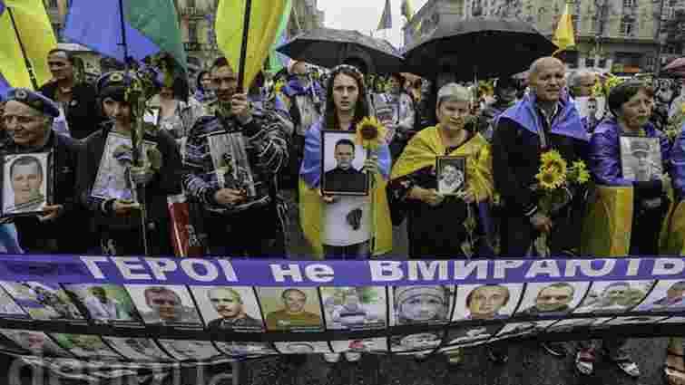 У Києві відбулася хода бійців добровольчих батальйонів і родичів загиблих в АТО
