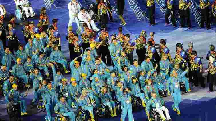 Україна отримала 17 додаткових ліцензій на Паралімпіаду