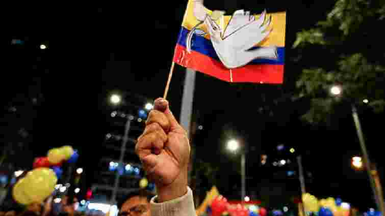 Влада Колумбії уклала з повстанцями підсумковий мирний договір після 50 років конфлікту