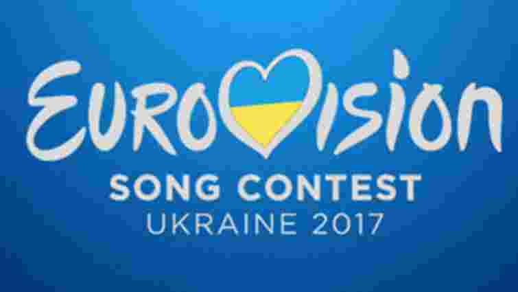 Уряд готовий оголосити місто-господаря «Євробачення-2017»