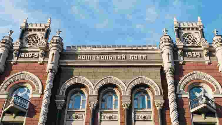 НБУ дозволив зараховувати зовнішній борг у капітал українських компаній і спростив купівлю валют