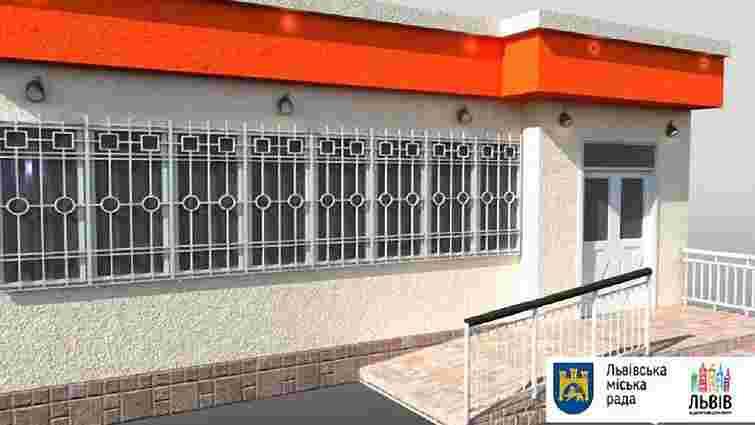 Новий дитячий клуб на Сихові відкриють ще цьогоріч