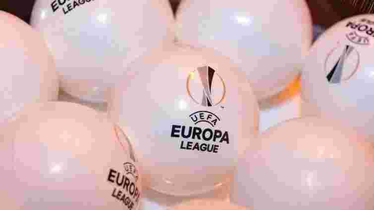 Стали відомі суперники «Шахтаря»  і «Зорі»  у груповому етапі Ліги Європи