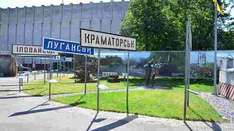 Єдиний в Україні музей АТО відтепер доступний в Інтернеті у 3D-версії