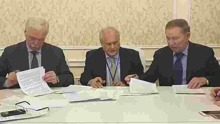 Прес-секретар Кучми озвучила підсумки зустрічі Тристоронньої контактної групи у Мінську