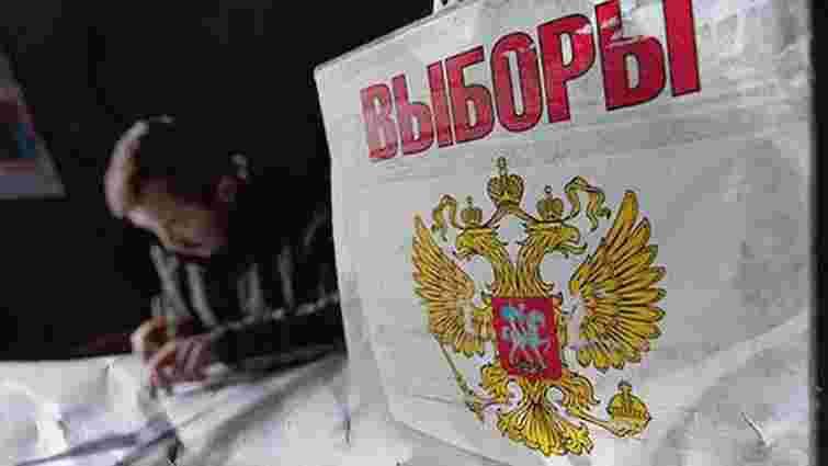 Росіянам в Україні хочуть заборонити голосувати на виборах до Держдуми РФ