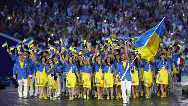 Українські медалісти Олімпіади в Ріо отримали обіцяні призові