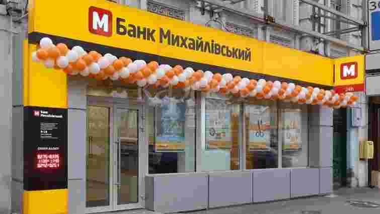 У справі розкрадання коштів банку «Михайлівський» затримали другого підозрюваного