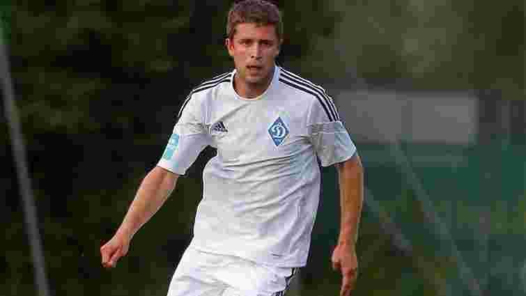 Нападник «Динамо» перейде в іспанську «Гранаду»