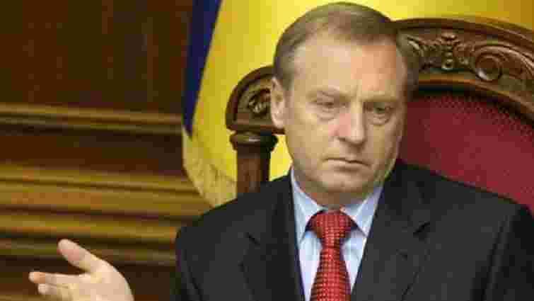 ГПУ завершила розслідування проти екс-міністра юстиції Олександра Лавриновича