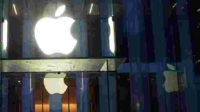 Apple виплатить Ірландії найбільший штраф в історії ЄС