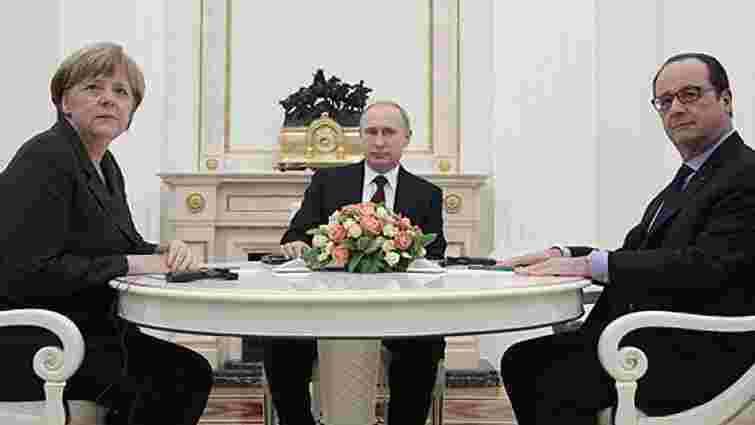 Росія відмовилася проводити зустріч в «нормандському форматі» під час саміту G20