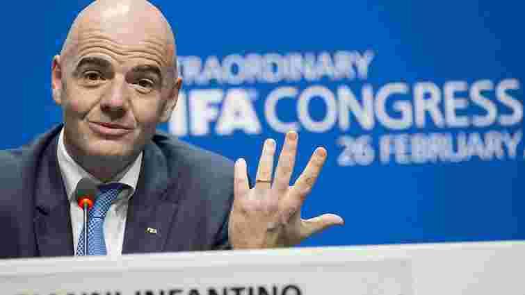 Президент ФІФА планує збільшити кількість учасників клубного чемпіонату світу