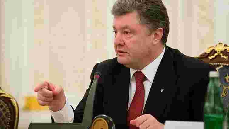 Порошенко оголосив про офіційний запуск системи е-декларування