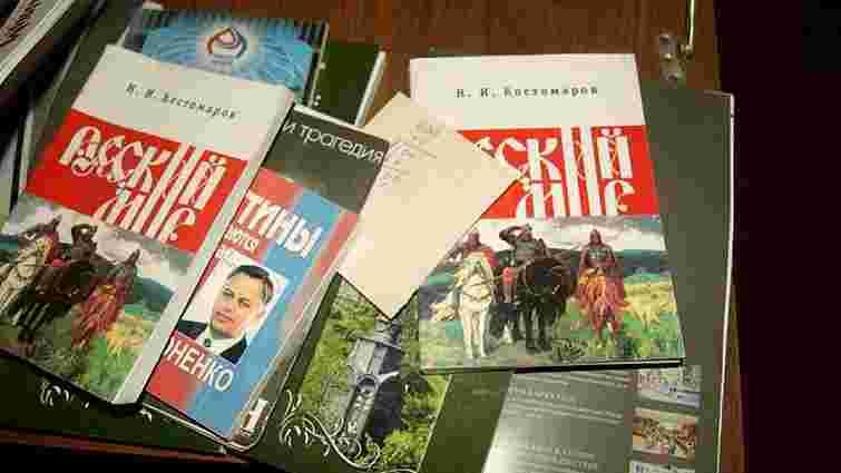 У чернівецькій гімназії виявили склад російської пропагандистської літератури