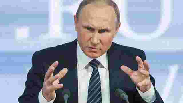СБУ назвала ще одну область України, якою цікавиться Росія