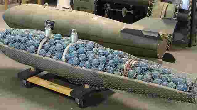 У США припинили виробництво касетних бомб