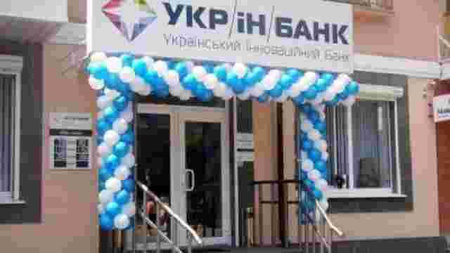 Суд скасував рішення НБУ про ліквідацію «Укрінбанку»