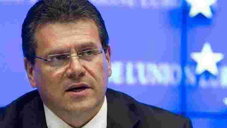 ЄС назвав умови для виділення Україні нового траншу на €600 млн