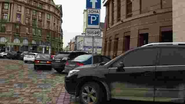 Дію експериментальних тарифів на паркування в центрі Львова продовжили до кінця вересня