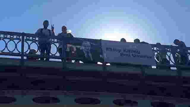 У Києві провели акцію на підтримку заступника голови Меджлісу Ільмі Умерова