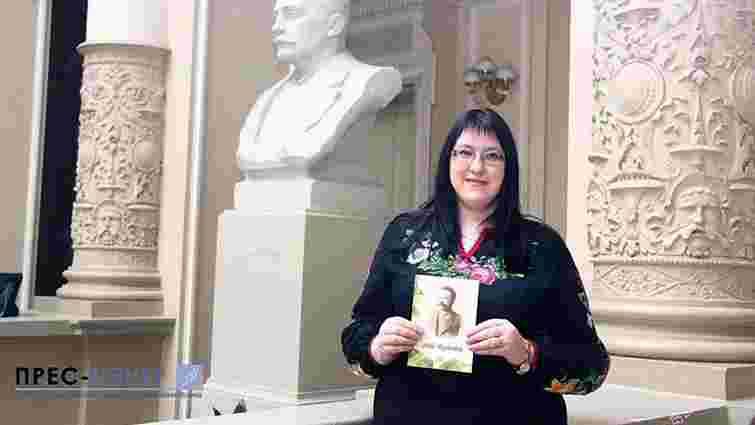 Викладачка львівського університету перемогла у всеукраїнському конкурсі есе про Франка