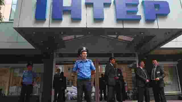 «Інтер» попросив Порошенка втрутитися в ситуацію з нападом на телеканал
