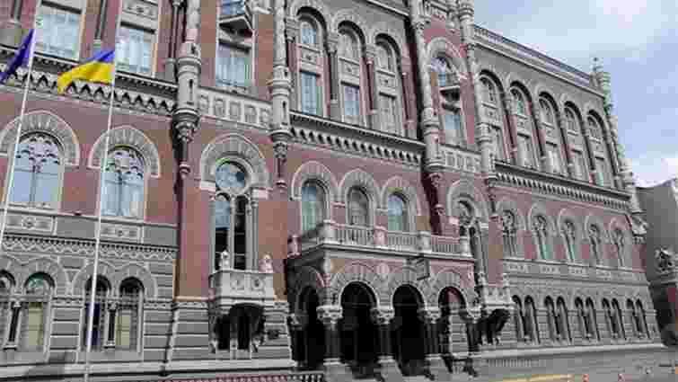 Міжнародні резерви України збільшилися до $14,1 млрд, – НБУ